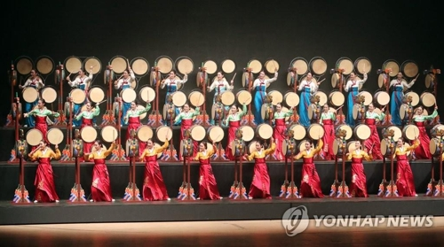 Suncheon chosen as East Asia Culture City 2020