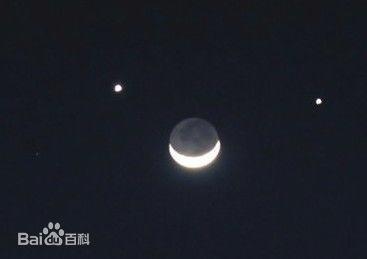 """""""금성·화성, 오늘 만나 '쌍별 달' 연출""""<中 매체>"""