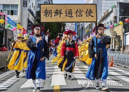 조선통신사 축제 막 올라…200년 만에 재현선 선봬