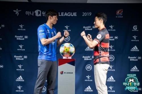 동해안더비 미디어데이에서 포즈 취한 울산의 김보경(왼쪽)과 포항의 이진현