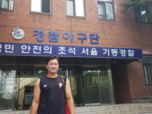 경찰 야구단 포수 김태 군