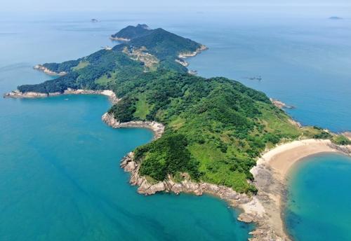 [충남소식] 태안국립공원사무소, 섬 여행 희망 태안군민 모집