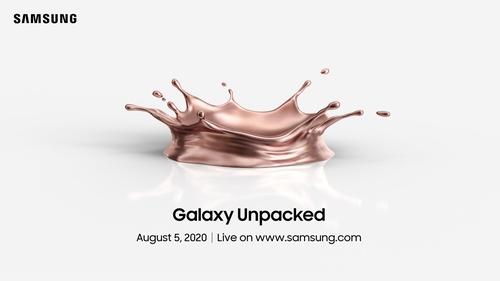 Se filtran primeras imágenes del Samsung Galaxy Note 20 Ultra