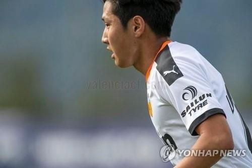 이강인 발렌시아 CF 축구선수