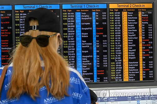 국내 여행업계, 홍콩공항 시위대 점령에 대체 항공편 물색