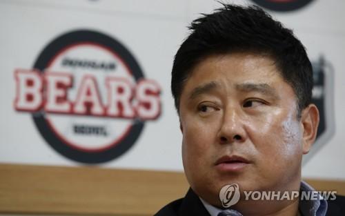 두산 감독 김태형