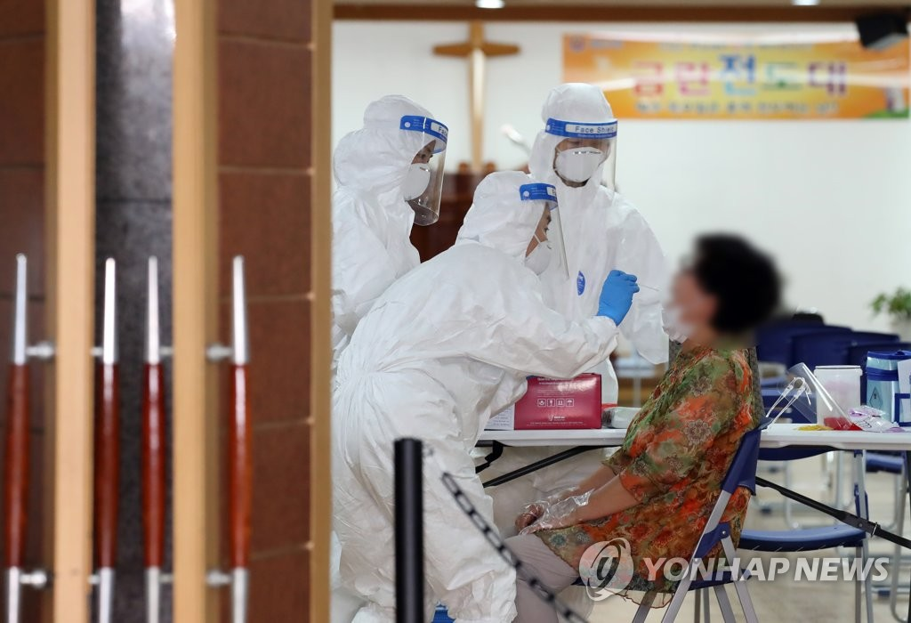 South Korea reports 288 new Covid-19 cases