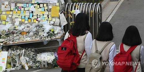 (LEAD) Ferry victims' school stricken with grief - 2