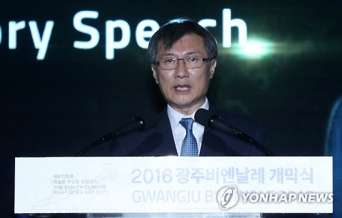 Vice Culture Minister Chung Kwan-joo delivers a welcoming address at the opening ceremony of the 2016 Gwangju Biennale in the namesake city on Sept. 1, 2016. (Photo courtesy of culture ministry) (Yonhap)