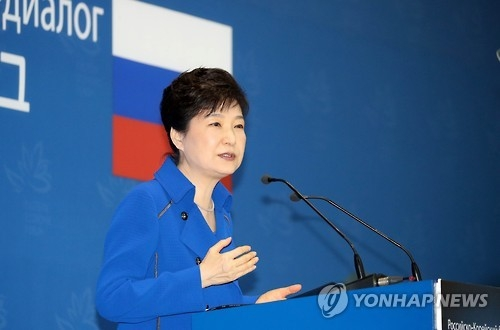 President Park Geun-hye speaks during a gathering of South Korean and Russian business leaders in Russia's Far East port city of Vladivostok on Sept. 3, 2016. (Yonhap)