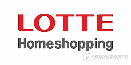 Court suspends ban on Lotte Homeshopping's primetime broadcasting - 1