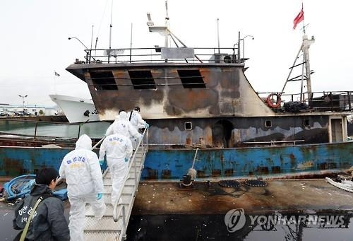 A team of specialists from the National Forensic Service (NFS) board a Chinese fishing boat on Sept. 30, 2016. It was captured during a crackdown while illegally fishing in Korean waters on Sept. 29, 2016. (Yonhap)
