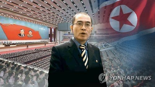 (News Focus) Changing trends of N. Koreans' defections point to grim life in Pyongyang - 2