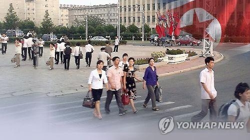 (2nd LD) N.K. spy agency official defected to S. Korea last year: source - 1