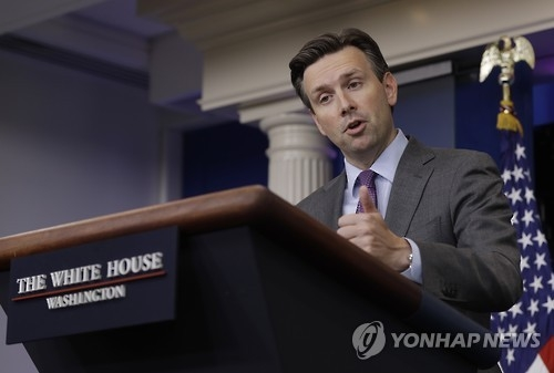 White House: N.K. human rights situation 'deeply, deeply troubling' - 1