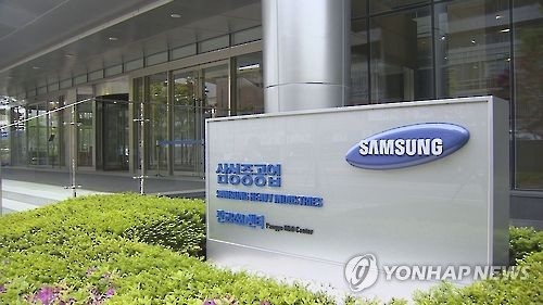 Bank issues refund guarantee for Samsung Heavy's new order - 1