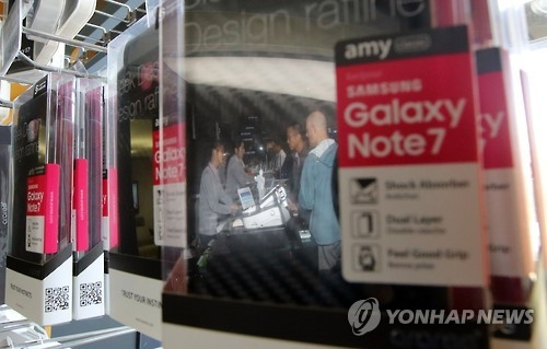 Samsung, gov't investigate cause of Galaxy Note 7 fires