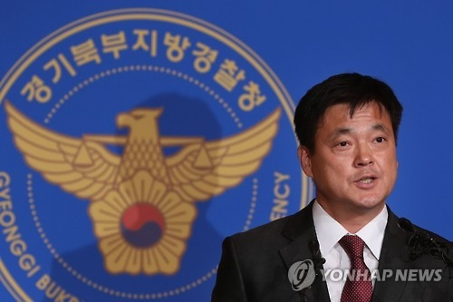 Park Min-soon, chief of the cybercrime investigation team at Gyeonggi Bukbu Provincial Police Agency, speaks during a press conference in Uijeongbu, northeast of Seoul, on Nov. 7, 2016. The agency said two executives of the NC Dinos in the Korea Baseball Organization have been booked without physical detention on fraud charges in a match-fixing scandal that involves two active baseball players. (Yonhap)