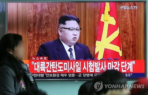 (2nd LD) N.K. in final stages of preparations to launch ICBM: leader - 1