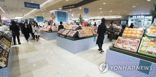 A scene at Lotte Department Store in Seoul in a file photo. (Yonhap)