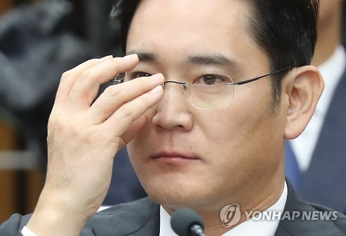 This file photo, taken on Dec. 6, 2016, shows Samsung's heir apparent Lee Jae-yong at a parliamentary hearing in Seoul to undergo questioning over a mega corruption scandal centered on President Park Geun-hye and her friend. (Yonhap)