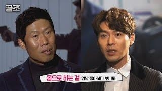 (LEAD) Actors Hyun Bin and Yoo Hae-jin speak about 'Confidential Assignment'