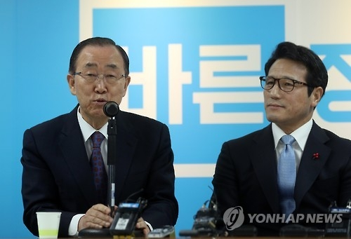Former U.N. Secretary-General Ban Ki-moon (L) speaks during his meeting with the leaders of the minor Bareun Party at the party's office in Seoul on Feb. 1, 2017. (Yonhap)
