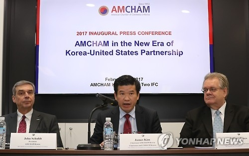 James Kim (C), chairman of AMCHAM, speaks during a press conference at the U.S. business body's headquarters in downtown Seoul on Feb. 1, 2017 (Yonhap)
