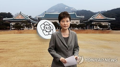 This image, provided by Yonhap News TV, shows President Park Geun-hye and the presidential office Cheong Wa Dae in Seoul. (Yonhap)