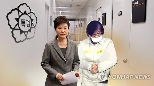 This image captured from Yonhap News TV shows President Park Geun-hye (L) and her jailed friend Choi Soon-sil, with the office of the special independent counsel in the background. (Yonhap)