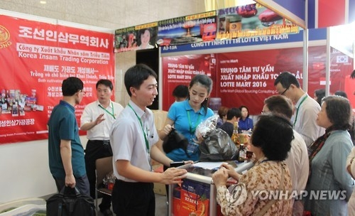 A North Korean booth at a trade fair in Hanoi in April 2016. (Yonhap file photo)