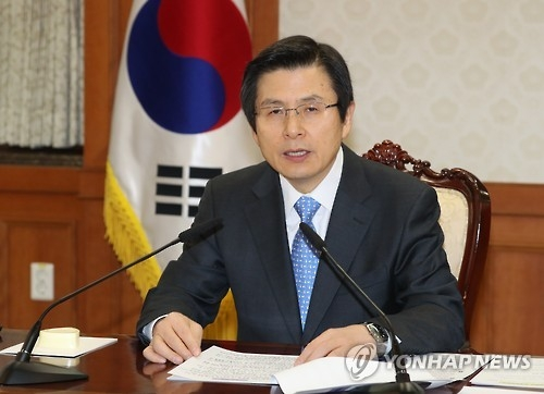 Acting President and Prime Minister Hwang Kyo-ahn speaks during a meeting of ministers on pending state affairs at the central government complex in Seoul on Feb. 9, 2017. (Yonhap)