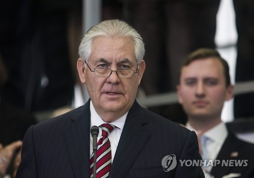 Tillerson says S. Korea already paying 'large amounts' for U.S. troops - 1