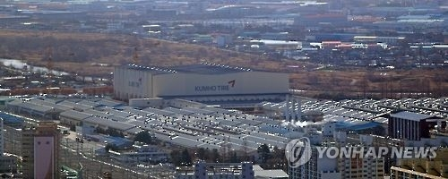 Kumho Tire's net loss narrows in Q4 - 1