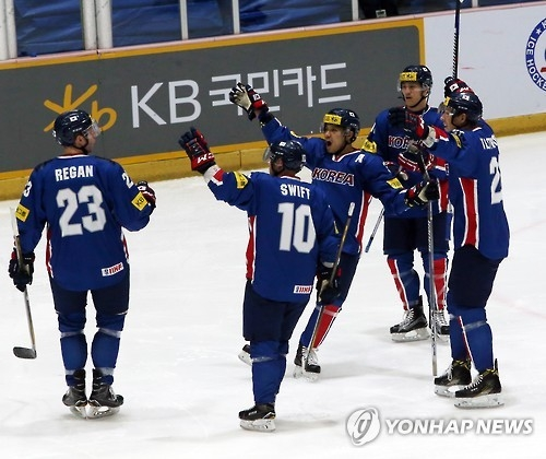 S. Korea finalizes men's hockey roster for Winter Asiad