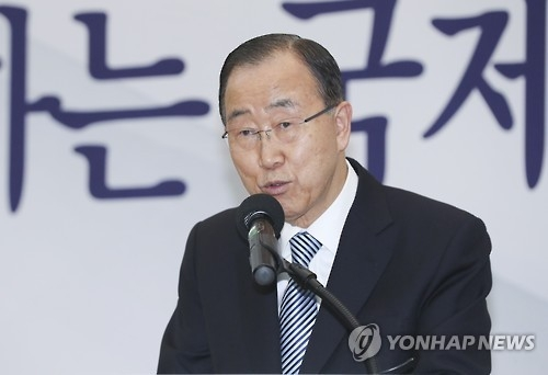Ex-U.N. head respects court's decision to remove Park