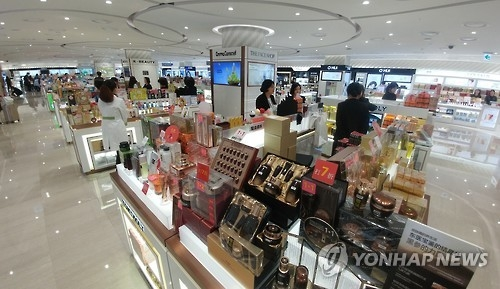Duty-free shops, hotels suffer dip in Chinese sales amid THAAD row