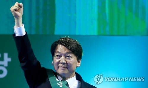 Ahn Cheol-soo of the People's Party greets supporters during a primary in the central city of Daejeon on April 4, 2017. (Yonhap)