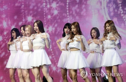 "In this file photo, South Korean girl group WJSN, also called Cosmic Girls, performs during a showcase to mark the release of its second mini album ""The Secret"" in Seoul on Aug. 17, 2016. (Yonhap)"