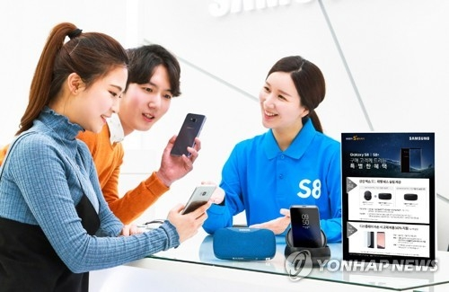 Visitors experience Samsung Electronics' Galaxy S8 smartphone at a Seoul store in this photo released by Samsung on April 6, 2017. (Yonhap)