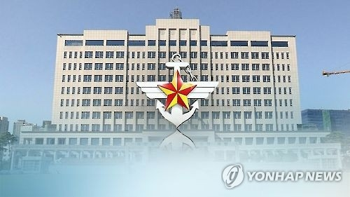 An image of South Korea's defense ministry in a photo provided by Yonhap News TV. (Yonhap)
