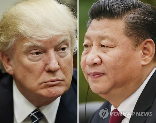 (LEAD) Trump says 'tremendous progress' made in relations with China during talks with Xi - 1