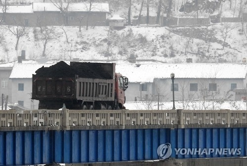 China orders trading firms to return coal imports from N. Korea: report - 1