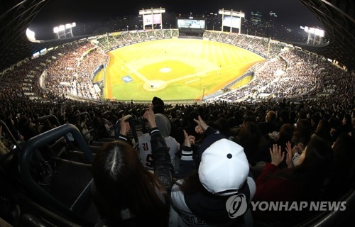 Best team in S. Korean baseball enjoys biggest jump in attendance