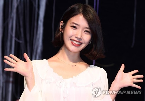 IU says she's confident of new album 'Palette' | Yonhap News