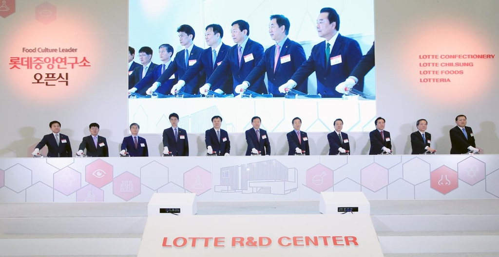 (LEAD) Lotte opens new food R&D center in eastern Seoul - 1