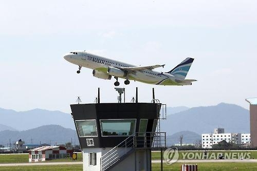 Air Busan begins daily flights between Daegu-Tokyo - 1