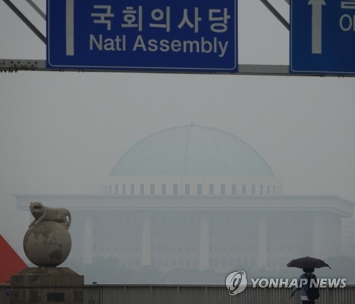 Parliament to re-discuss whether to O.K. Moon's picks for two key nominees - 1