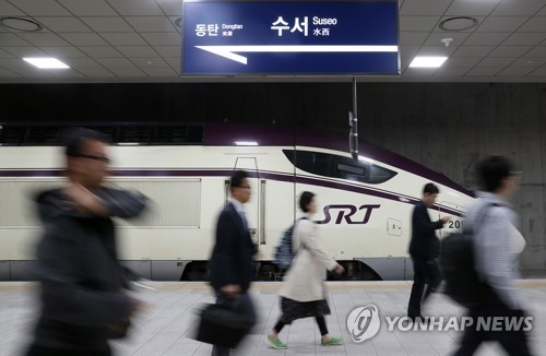 SRT train passenger numbers top 8.9 mln since start of operations - 1