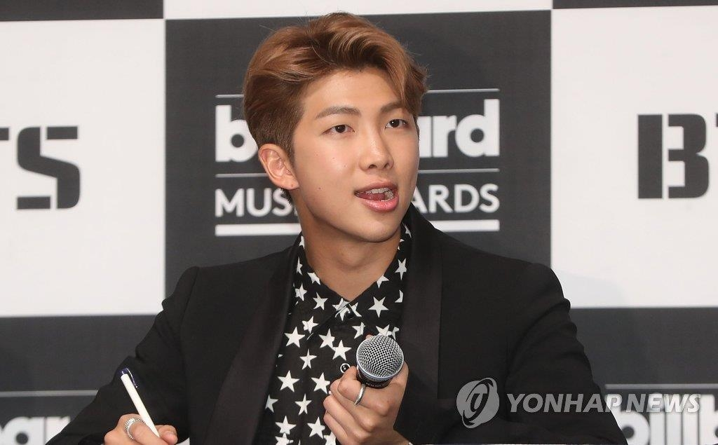 The file photo is of Rap Monster, the leader of K-pop boy group BTS, or Bangtan Boys. (Yonhap)
